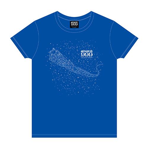 WEB限定商品:舞台『銀河鉄道999』オリジナルTシャツ